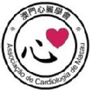 Macau Cardiology Association
