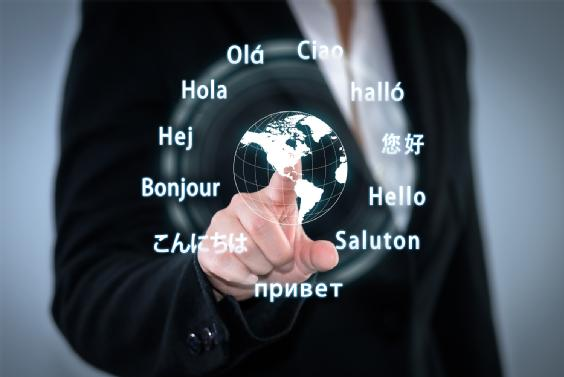 ESC Science in Your Language